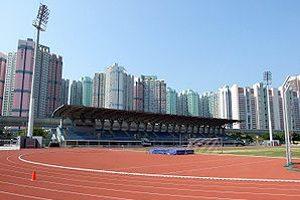 300px-HK_MaOnShanSportsGround2